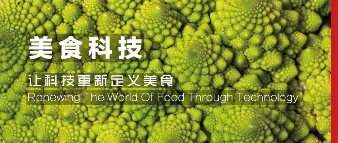 """杨康工业中的""""功能性""""食品"""