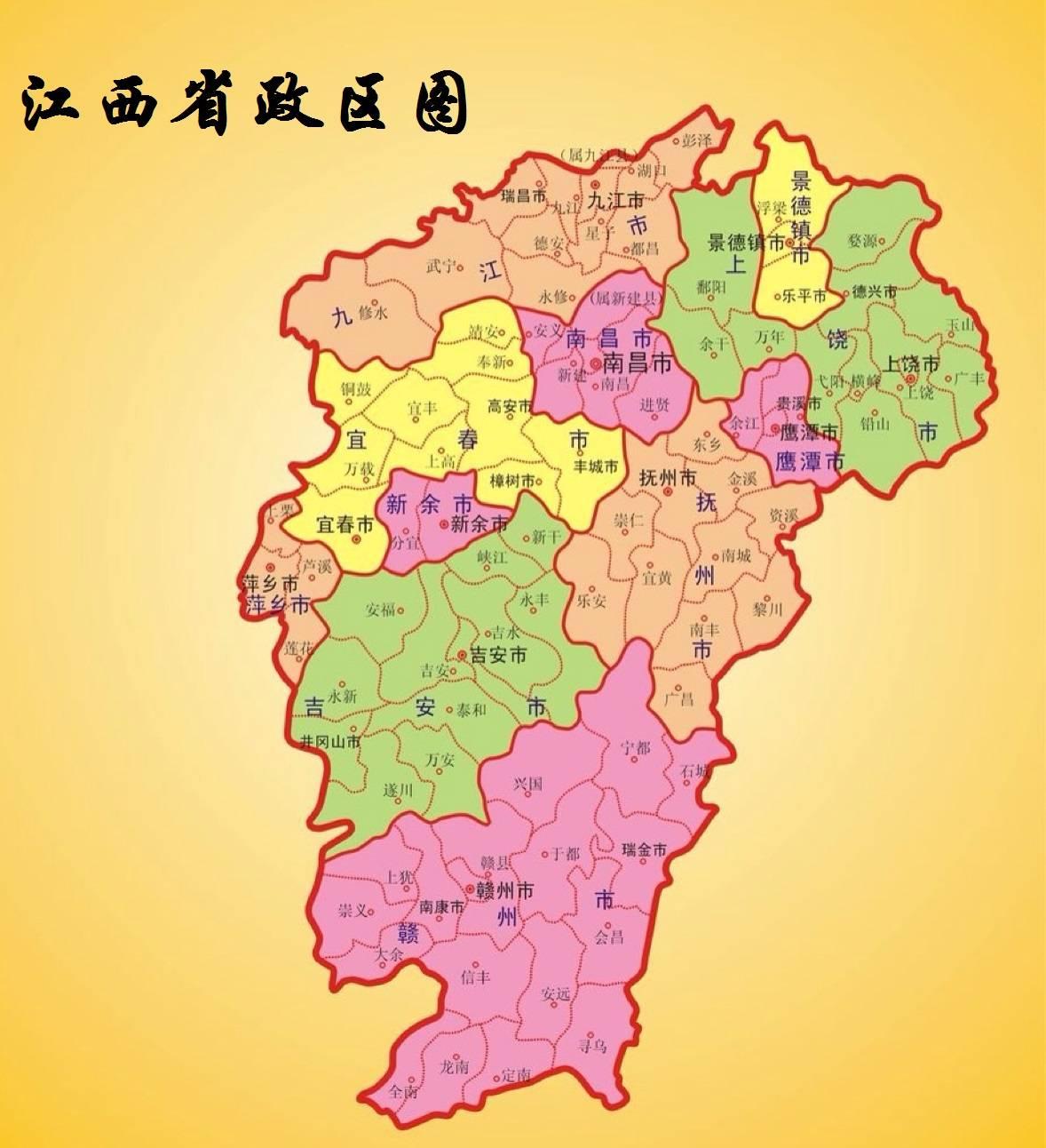 雷州207国道西移规划图