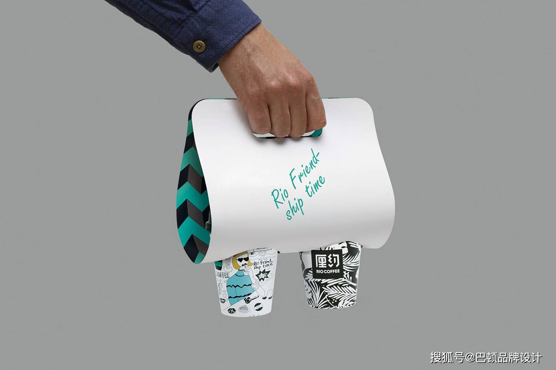 注意 饮料包装设计只能促进销售!