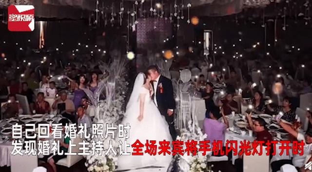 參加外孫女婚禮姥爺用老人機打燈 畫面讓網友瞬間淚目