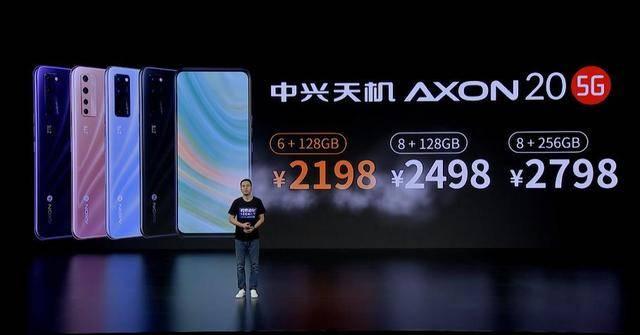 全球首款屏下摄像手机发布:2198元买吗?