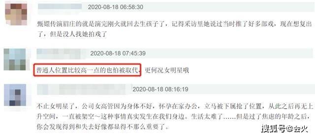 原创             天后水果姐晒产后照身材走样被指恶心,刘璇鸣不平:这才是真实!