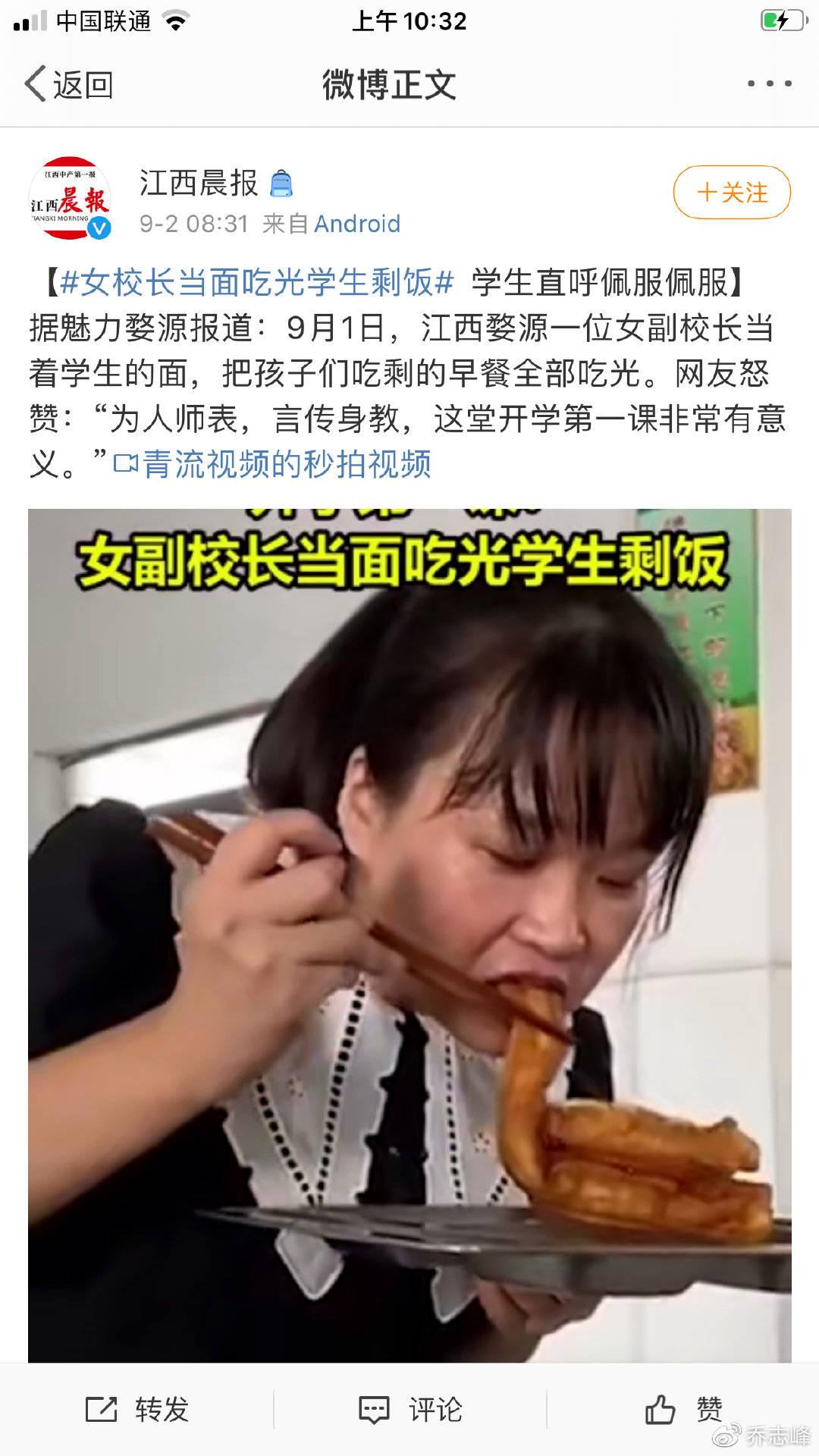 """丐帮召开秘密会议,紧急商讨应对""""剩饭危机""""!"""