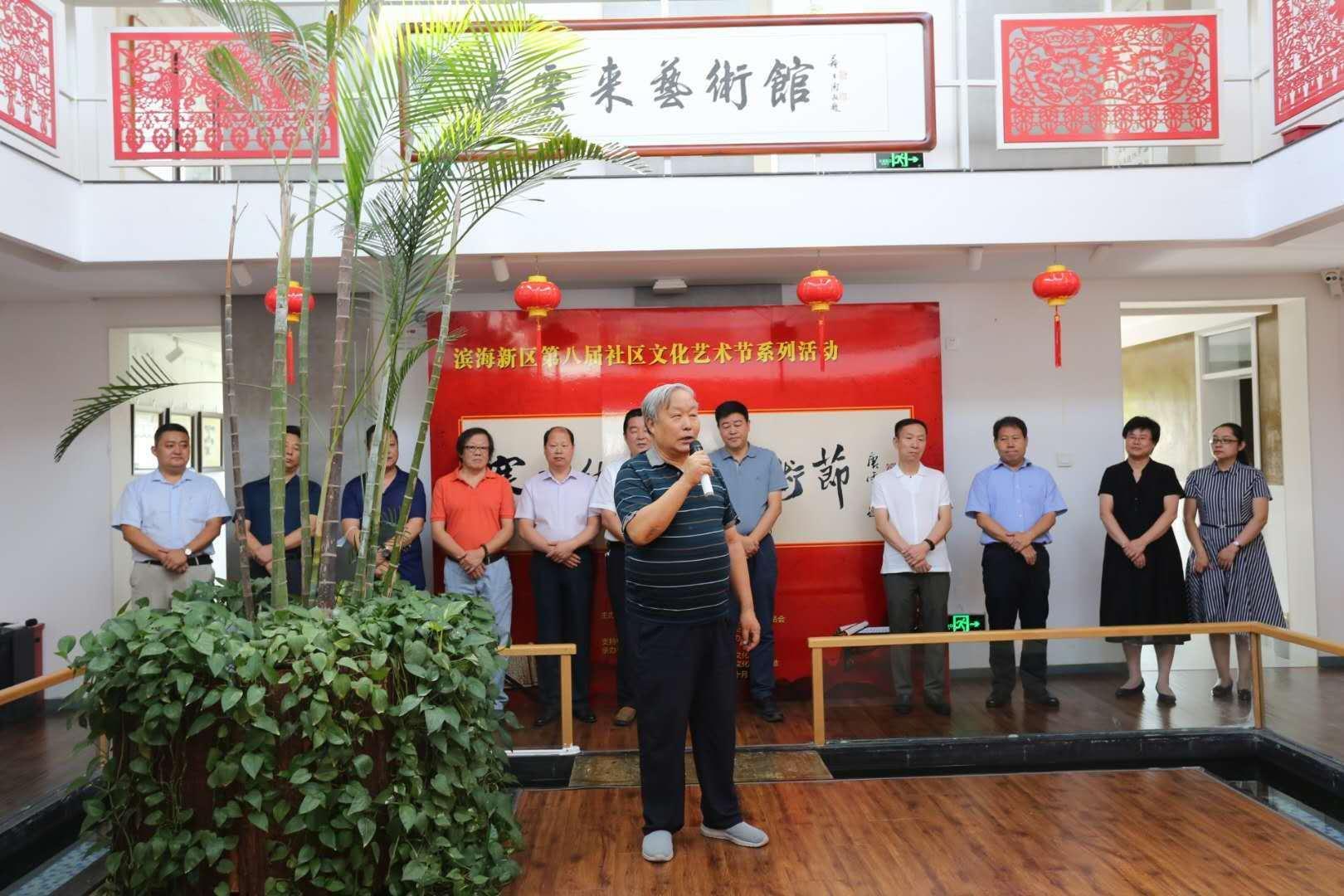 滨海新区第八届社区艺术节之寨上街书法艺术节在唐云来艺术馆开幕