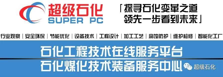 <strong>中国石化、瑞福特、海江投资的镇海炼化</strong>