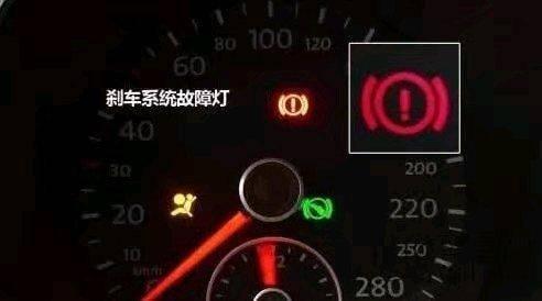 仪表盘六种灯亮 下车赶紧检查 或者拉回