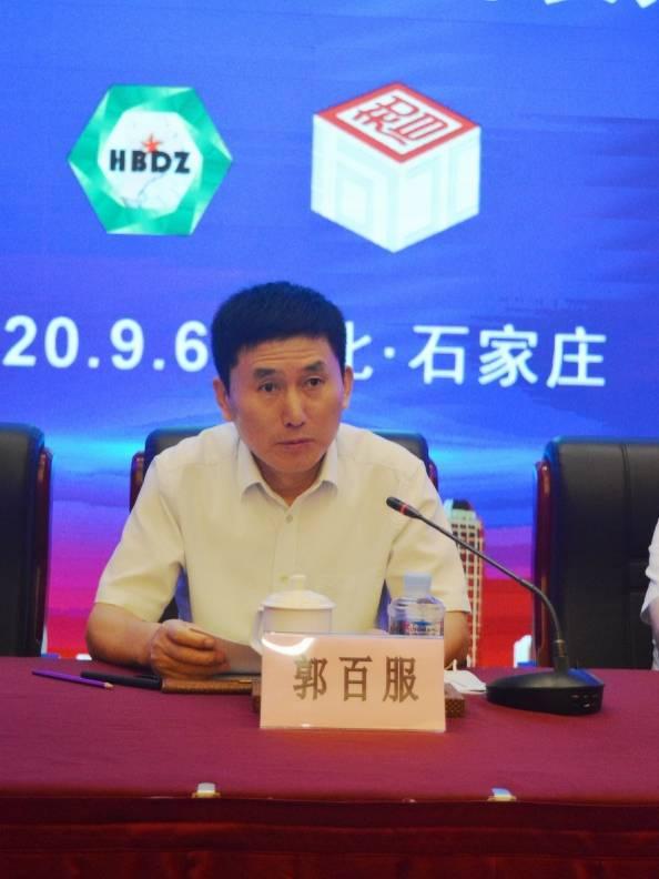 河北省智慧城市联合会成立_定位为建设智慧城市公益平台