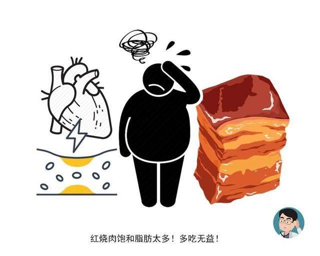 """脑梗的""""加速器""""已找到!若你把这5样当宝吃,血管可能更堵塞"""