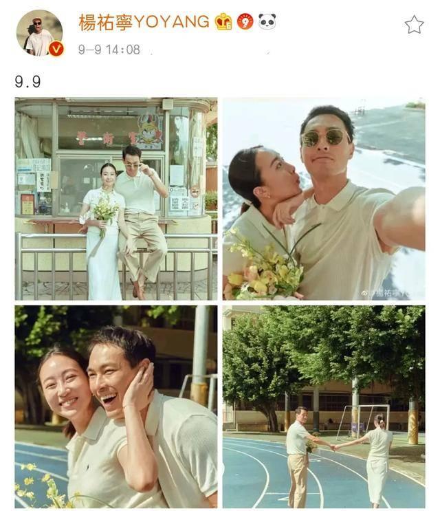 9月9日长长久久,杨祐宁官宣婚讯,妻子挺孕妇戴钻戒入镜秀恩爱