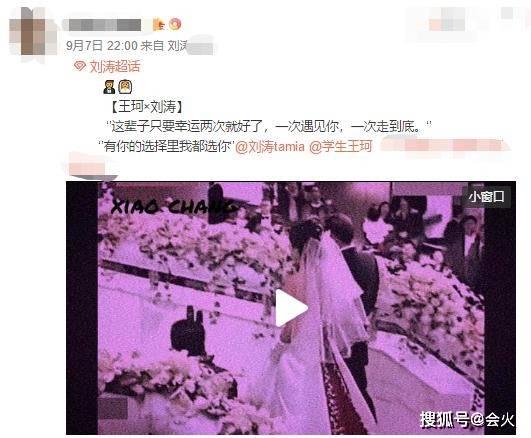 太节俭!刘涛自曝还在穿13年前领证的衣服,曾为老公还数亿债务_王珂