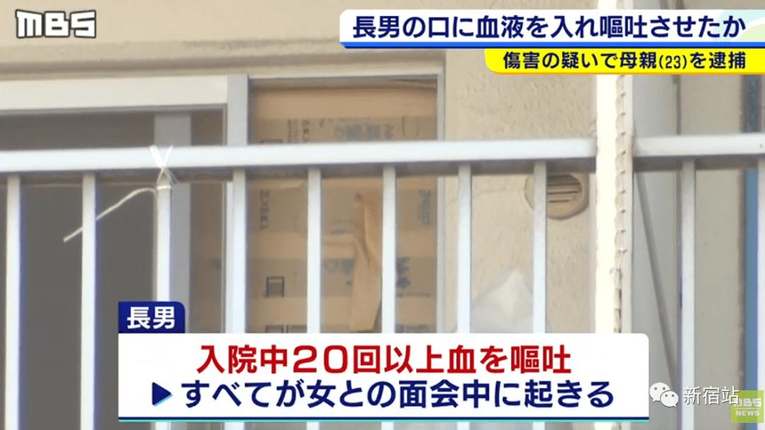 <strong>一名日本23岁的妇女因让一个2个月大的婴</strong>