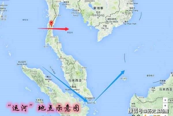 """那么泰国为何至今也没有开凿克拉地峡""""运河""""呢?图片"""