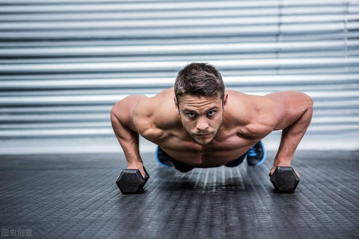 一个黄金健身动作——俯卧撑!长期坚持训练,你能收获什么好处?