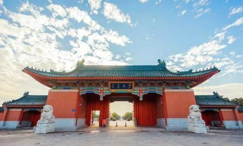 """多所高校入选国家""""拔尖计划""""2.0,上海交通大学申报全部通过"""