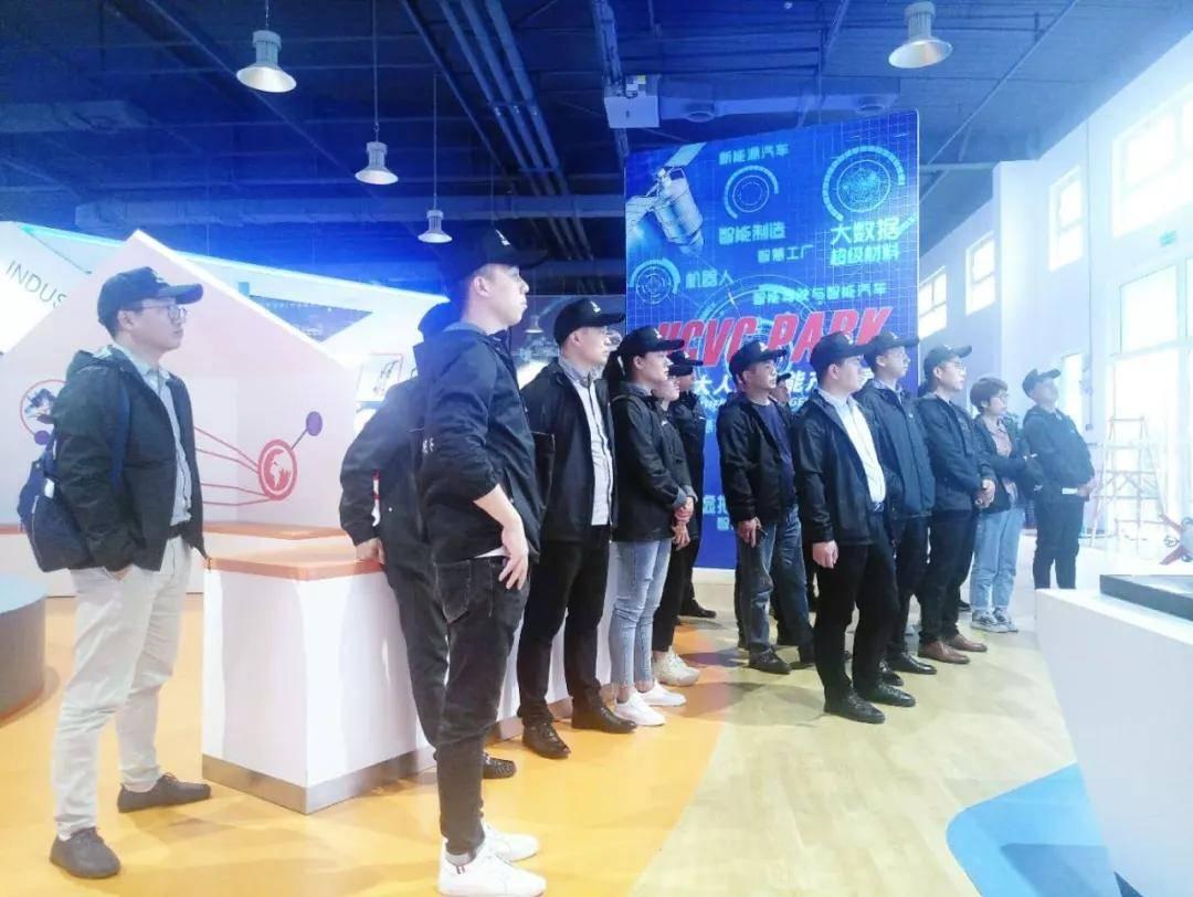 4月9日-4月11日麒麟上海中麟召开第二届