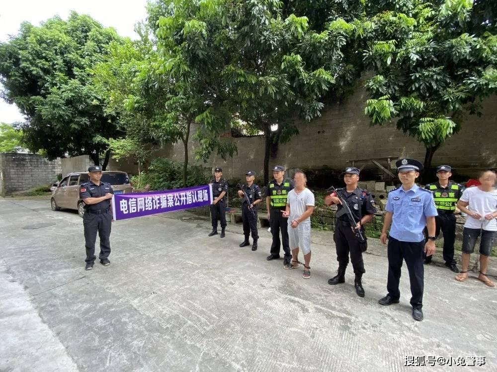公证现场的实施表明,宾阳警方对各种犯