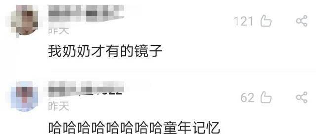 google台湾(图3)