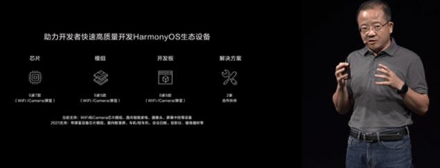 [数字吐槽大会]华为的超级终端与小米的IoT生态有