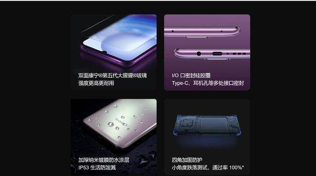 Redmi K30至尊纪念版开售,但这款手机依旧值得买