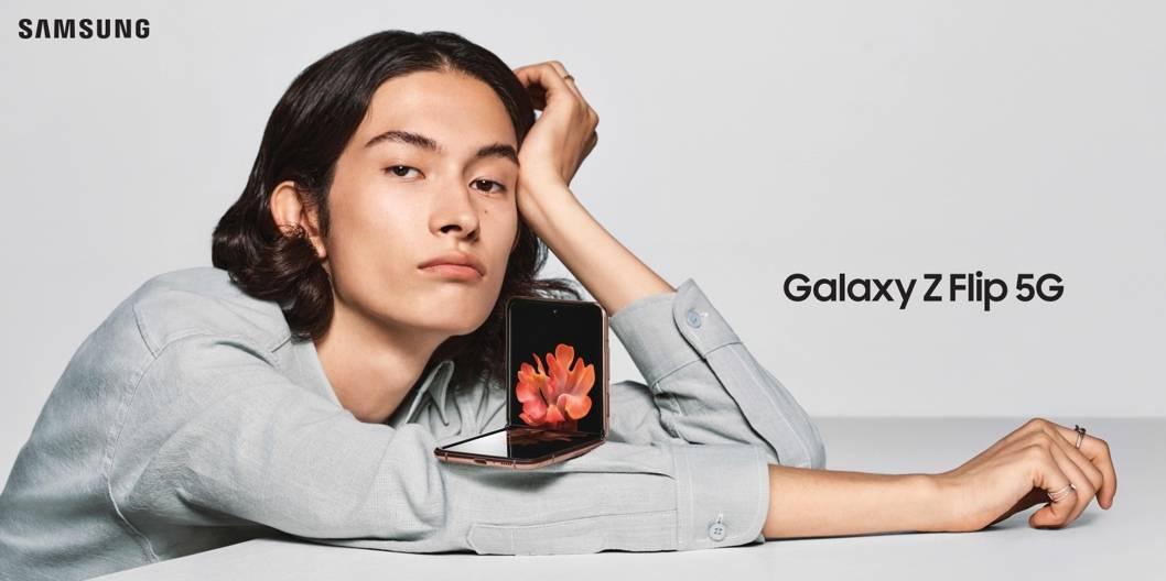 打开科技生活新大门 三星Galaxy Z Flip 5G首当其中
