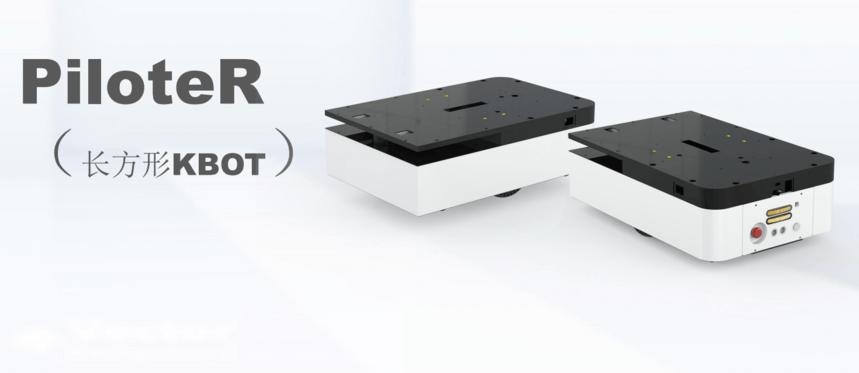 N20减速马达微型减速电机微型直流齿轮小电机,送餐机器人最重要的硬件部分-机器人底盘_技术