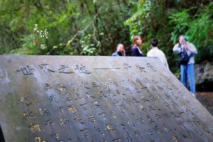 原创             再入多彩贵州,除了山水画卷怎雷村,还有会生蛋的山崖!