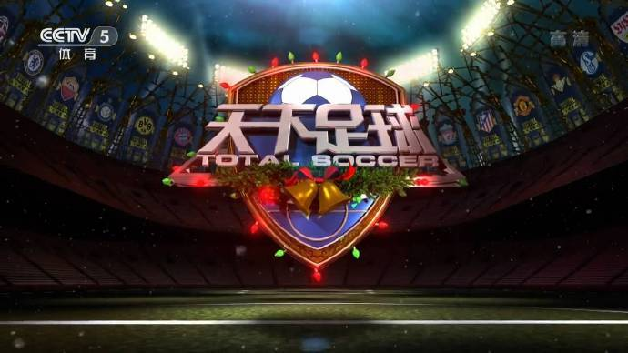 今日央视节目单,CCTV5直播美网+天下足球,APP中超申花PK大连人