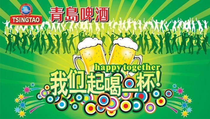 <strong>中国食品饮料品牌国际化战略研究 中国食</strong>
