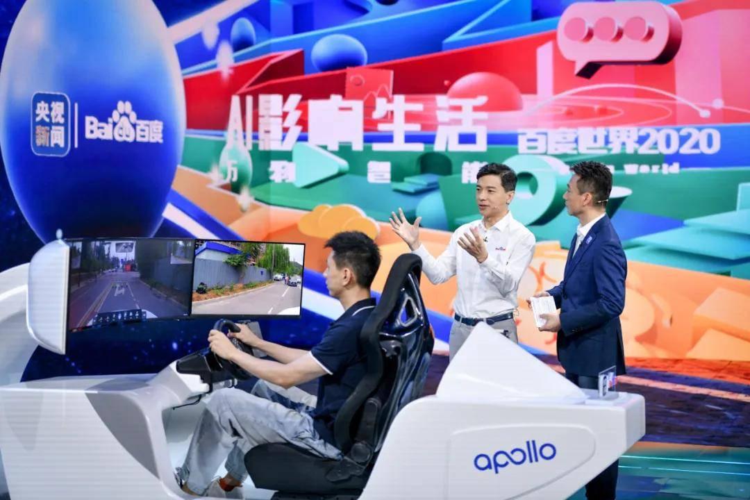 原创             百度世界大会AI成果大阅兵,拉开未来10年智能经济序幕