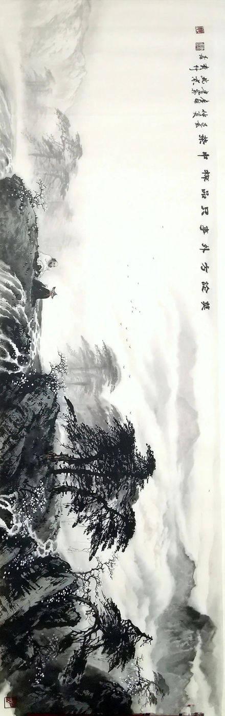 李明|鉴古开今--60场现代中国画笔墨研究