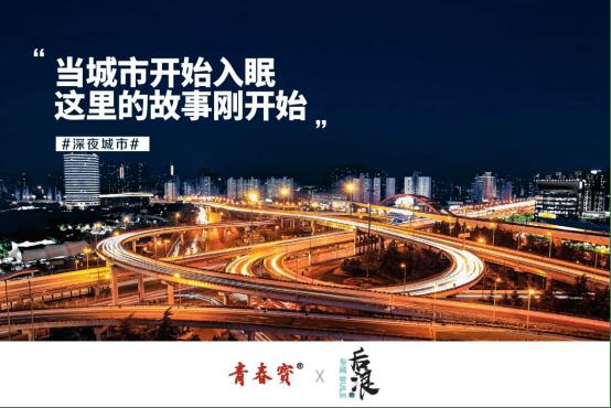 深夜杭州:每个深夜回家的人,都在努力生活着……