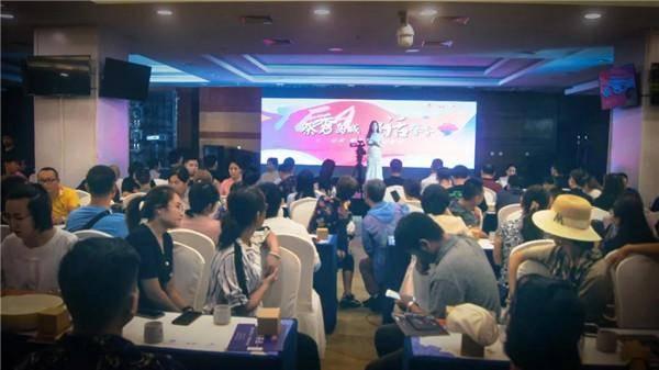 """2020年""""南茶北上·慕茗而来""""青岛专场品鉴会圆"""