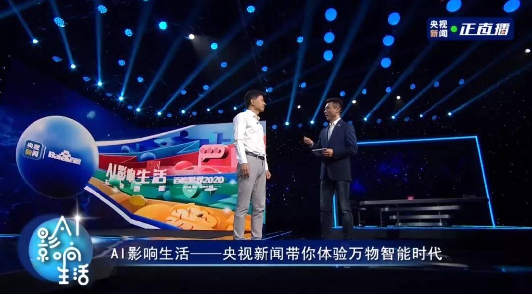 """原创             李彦宏:百度无人车试驾北京开启!安全员""""下岗"""",5G云代驾亮相"""