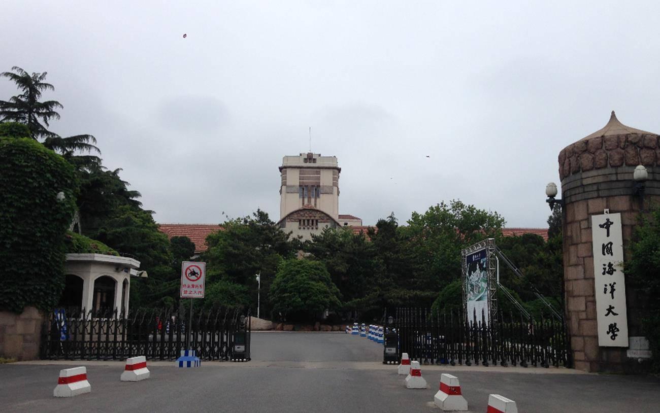 中国海洋大学2021拟录取名单