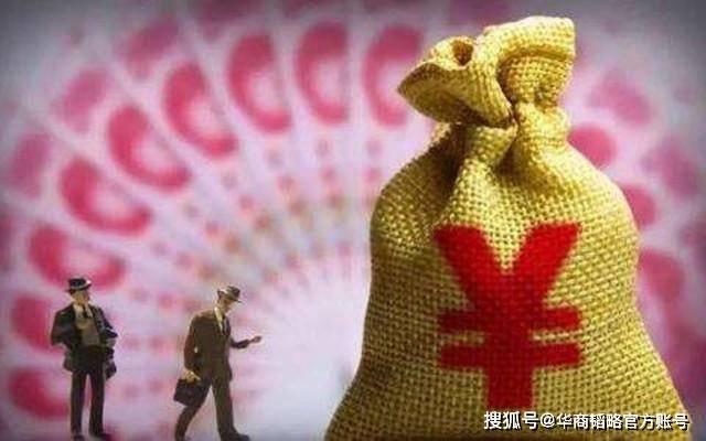 全球最神秘超级公司:阿里腾讯当摇钱树,赚钱让新加坡人人有房住