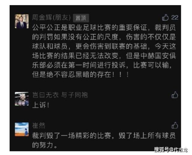 而在9月16日破晓国安官微再一次亮相:
