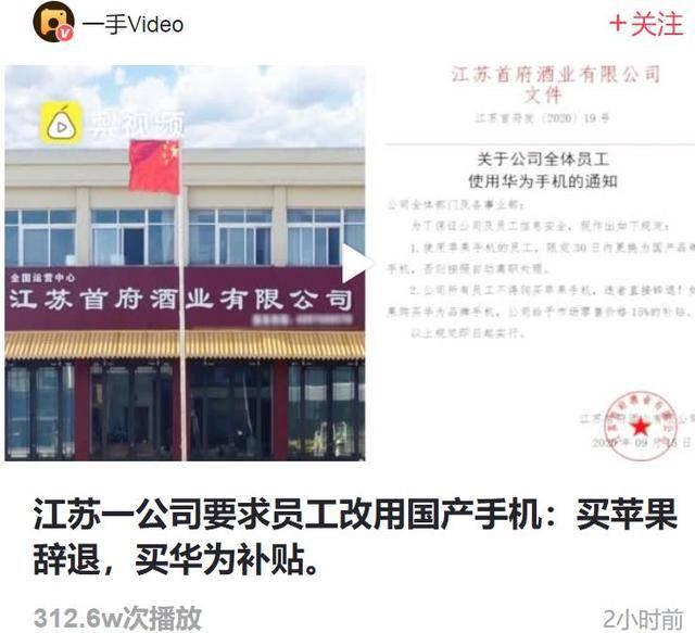 """原创            周蓬安:购买苹果就辞退!羞辱员工制造""""仇富"""""""