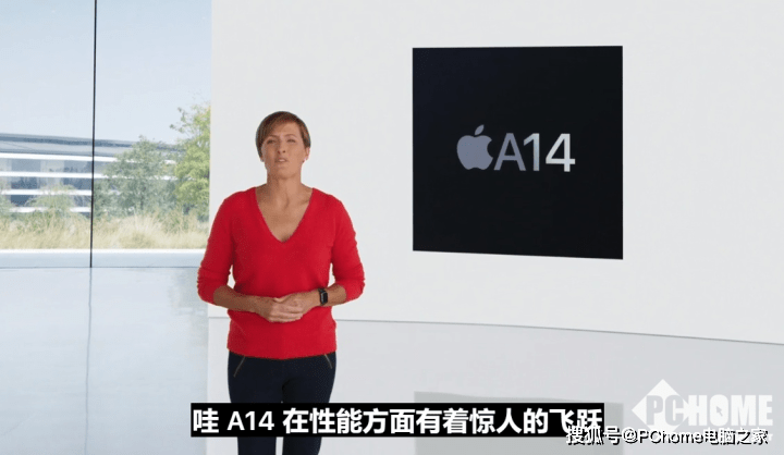 原创            新iPad Air竟然首发A14 但iPhone玩家也不用太自卑