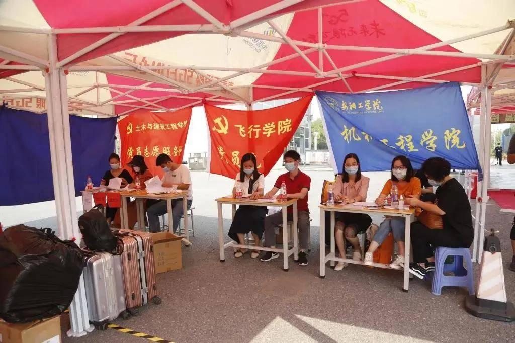 """河南返校大学生达102万人!各高校""""硬核""""迎开学 中秋、国庆节这样放假"""
