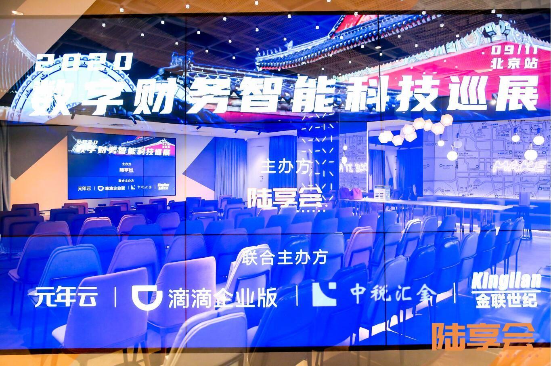http://www.reviewcode.cn/yunweiguanli/172519.html