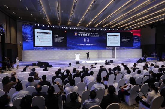 【雷军称小米今年科研投入超过100亿元,北京智能工厂将建二期】