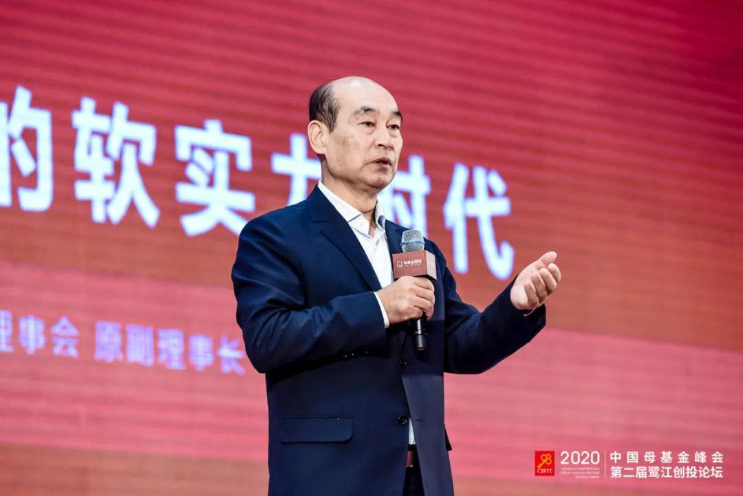 王忠民:母基金如何改变投资生态