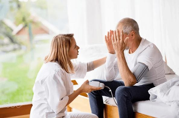 聚力体育频道直播:专业养老照顾护士员有哪些素质要求?建议收藏!