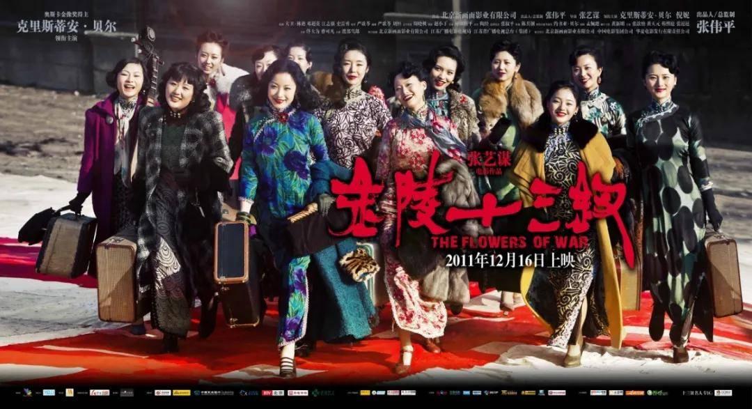 《南京!南京!》是由陆川执导以南京
