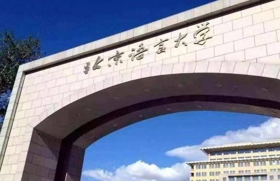 """中国这2所大学直属教育部,却评不上""""双一流"""",实力媲美211高校"""