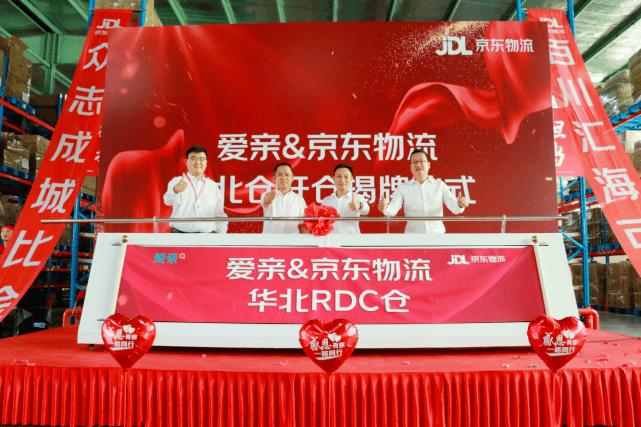 """8000门店背后的""""中国好生意"""",选好物流服务解决所有问题"""