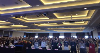 4元公链QTS区块链技术交流大会在江苏成功举办-链投财经
