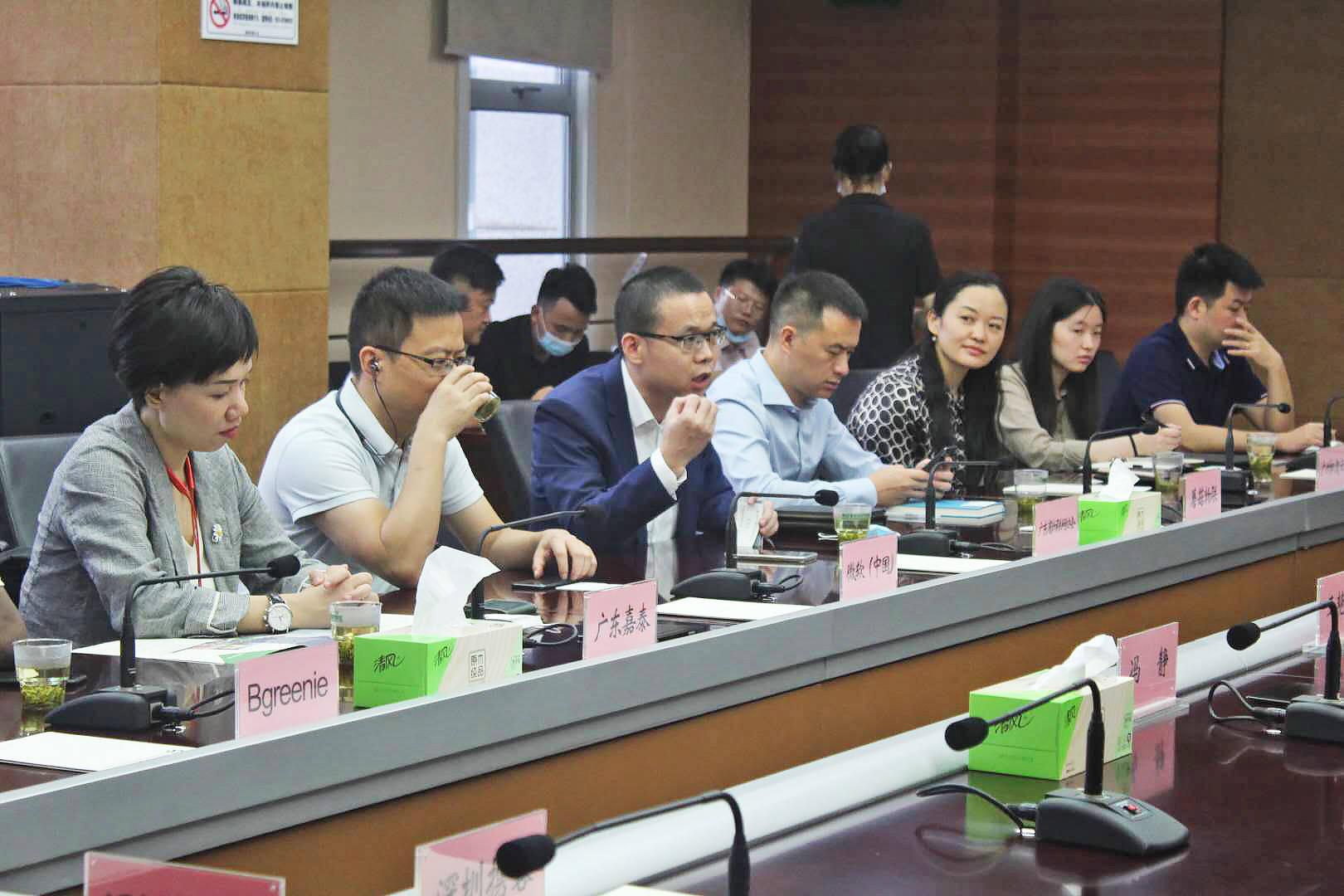 嘉泰智能受邀参加2020中国(南京)国际智慧节能博览会