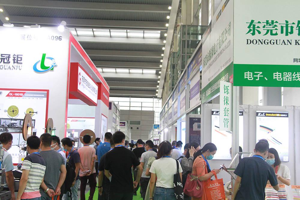 2020年深圳展会现场返回搜狐,查看更多