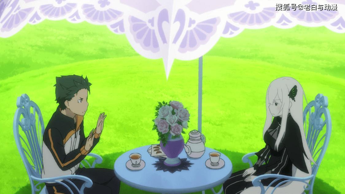 """Re0:真正的""""魔女的茶会""""来了,六位魔女登场见菜月昴!"""